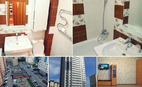 недорогое жилье в Новосибирске.