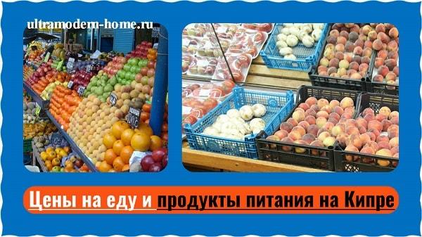 Черногория уровень жизни цены крушение флай дубай