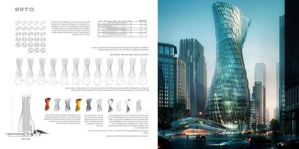 Twisting Tower  (2)