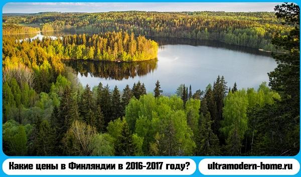 Цены в Финляндии