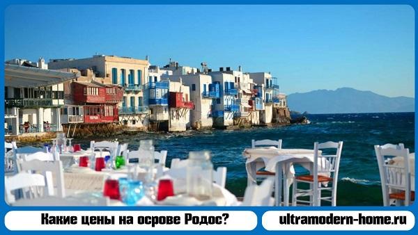 Аренда виллы на море в греции на
