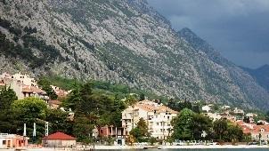 Черногория дома недорого купить