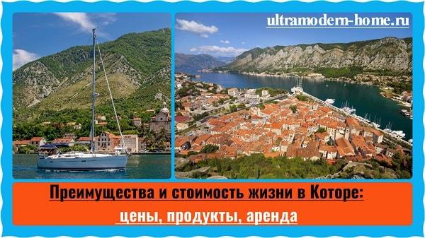 Апартаменты jovana 3 будва на карте
